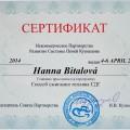 Bitalova