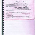 Certifikaty0006